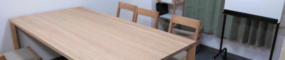 テーブルの紹介